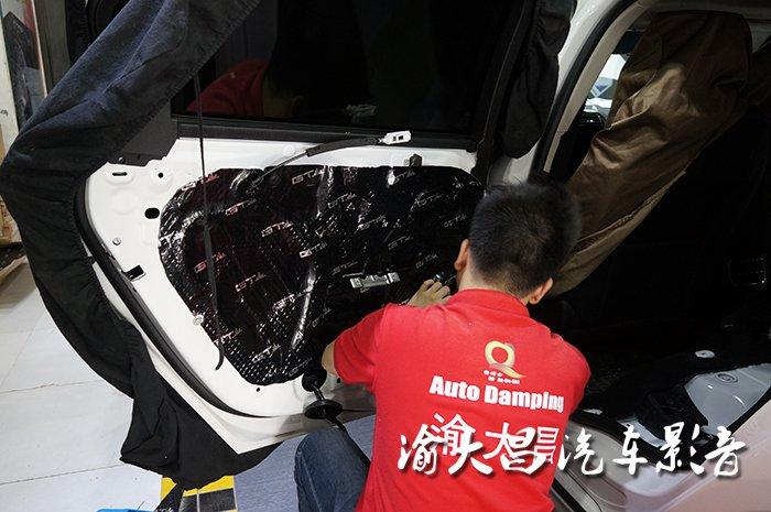 重庆汽车音响改装之福特蒙迪欧3680元音响套餐来一套高清图片