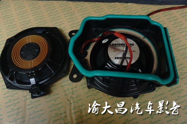 18款宝马530汽车音响改装德国零点专车专用三分频喇叭