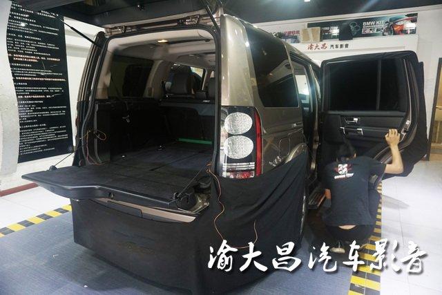 重庆汽车隔音降噪之渝大昌路虎发现4全车隔音改装安博士蓝钻宝贝